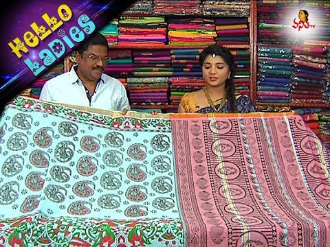 Latest Summer Wear Pure Cotton & Seiko Fabric Sarees || Hell