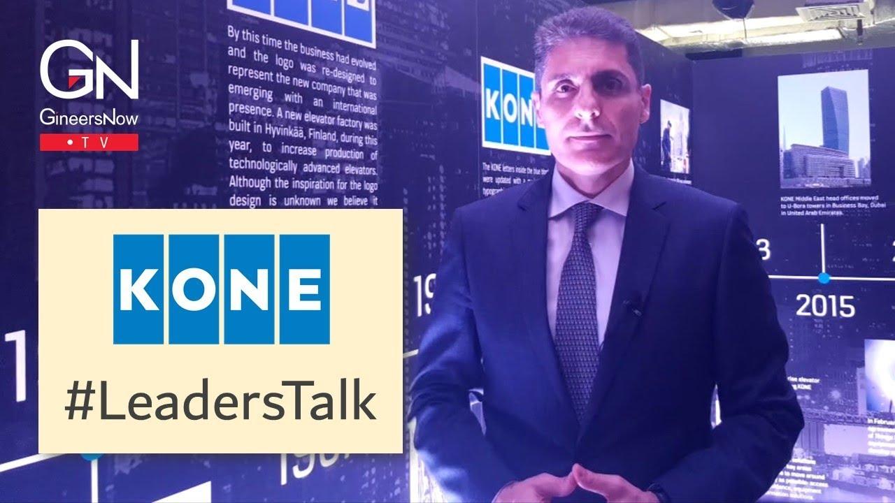 LeadersTalk with the Regional Managing Director of KONE, Samer