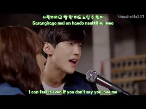 Min Hyorin & Jinyoung - After I Met You (Oh My Love) [Hangul, Romanization, Eng Sub]