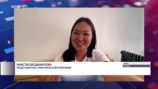 Итоги дня. 16 октября 2020 года. Информационная программа «Якутия 24»