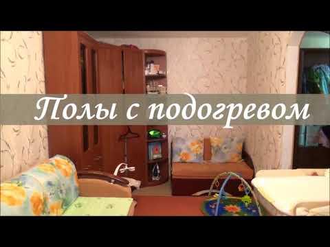 Продам однокомнатную квартиру Коломна улица Советская 51