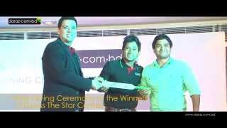daraz scores big with mushfiqur rahim as brand ambassador