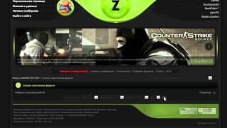 Видео обзор сайта Zadrotov.Net