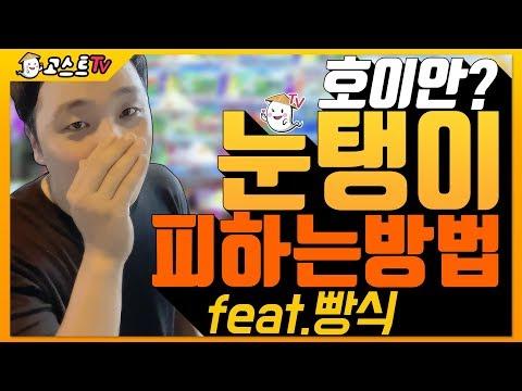 호이안 올드타운 & 호이안 야시장 눈탱이 피하는방법!!!