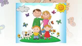 урок в первом классе: Семья - источник духовных ценностей