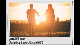 Deep Healing Music, Relaxing Music, Meditation Music, Sleep Music, Study Music, Piano 0052