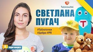 видео Украина на 13 месте в рейтинге стран за развитости рынка торговой недвижимости
