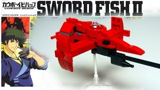 "Cowboy Bebop ""SwordFish ll"" - Spaceship LEGO MOC instruction building"