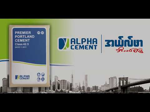 ALPHA Cement, Myanmar Conch Cement Co., Ltd.