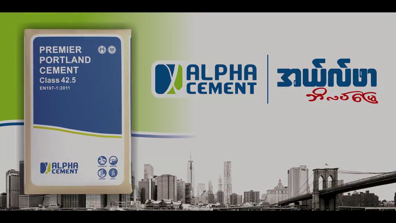 ALPHA Cement, Myanmar Conch Cement Co , Ltd