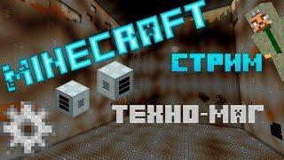 Стрим по ТЕХНО-МАГ V2.0
