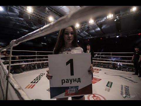 Магомедхан Ярогиев (ЮФО) VS Курбан Омаров (ЮФО)