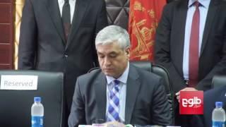21 Of Karzai's ex-Cabinet Members Suspected Of Corruption: AGO