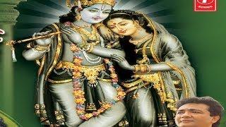 Radhe Radhe Govind Govind Radhe By Vinod Agarwal [Full Song] I Mera Makhan Na Churao Shyam