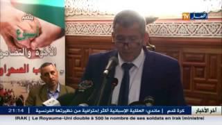 دبلوماسية: إبراهيم غالي الرئيس الصحراوي يتوج بوسام المواطن الشرفي