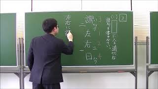 平成30年度青森県高校入試当日(3月8日)、ウェブ、twitter、教室にて解...