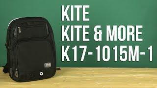 Розпакування Kite Kite&More 22 л для хлопчиків K17-1015M-1