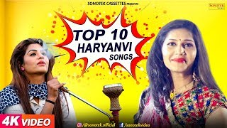 Top 10 Superhit Haryanvi Songs 2018 | Sapna Chaudhary | Sonika Singh | Latest Haryanvi Dj Songs 2018