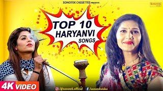 Top 10 Superhit Haryanvi Songs 2018 | Sapna Chaudhary, Rechal Sharma | Latest Haryanvi Dj Songs 2018