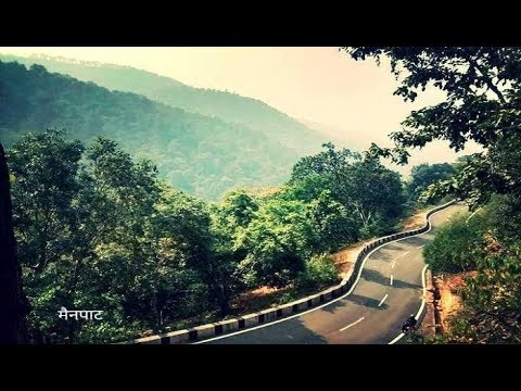 Shimla of Chhattisgarh - Mainpat | CG Places