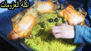 طريقة عمل 3 دكر بط مع ارز بسمتى بالخلطة من اكلات رمضان والعزومات  #يوميات_حمدى_ووفاء