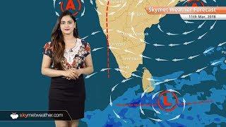 11 मार्च के लिए मौसम पूर्वानुमान: मध्य प्रदेश में बारिश; ओड़ीशा में मौसम रहेगा बेहद गर्म