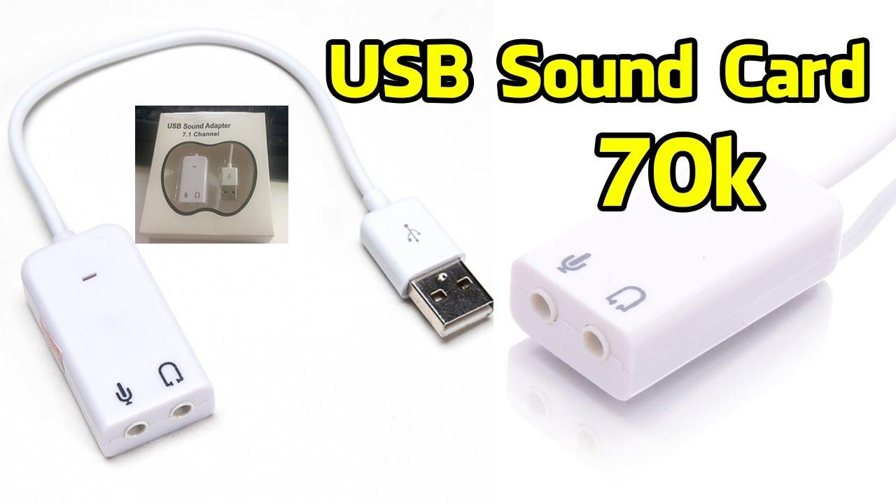 Đập Hộp Sound Card USB 7.1 Chia Cổng Micro Và Loa Dễ Dàng – 70k