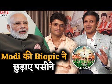 Modi की Biopic को Release कराने में छूटे Makers के पसीने, बयां किया अपना दर्द