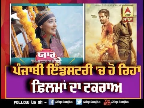 Punjabi Films are ready to Clash on 6th March | Gurmukh | Yaar Anmulle Returns