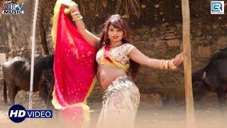 Rajasthani DJ Vivah Geet जान चडी म्हारा बनड़ा की | RAJ GUJJAR | Dance Song | RDC Rajasthani