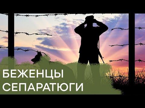 Ненавидят Украину, но