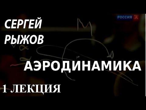 Русская ночь онлайн смотреть бесплатно прямой эфир в