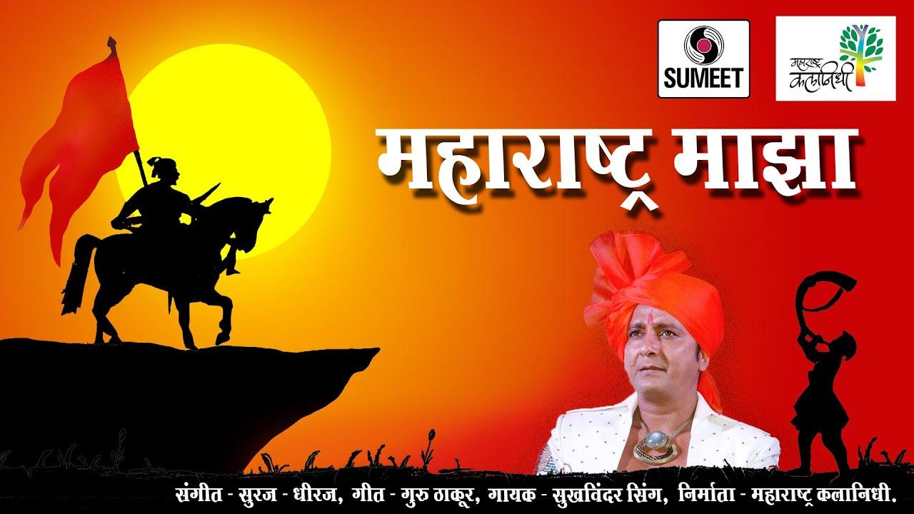 Sukhwinder Singh Kailash Kher