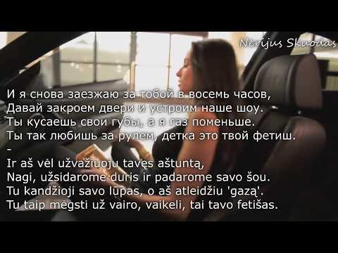 [lyrics-VIDEO] Нимфоманка - Kamilov Ft. Santiz [LIETUVIŠKAI!]