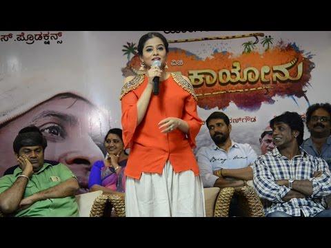 Priyamani on Dana Kayonu Film and her role