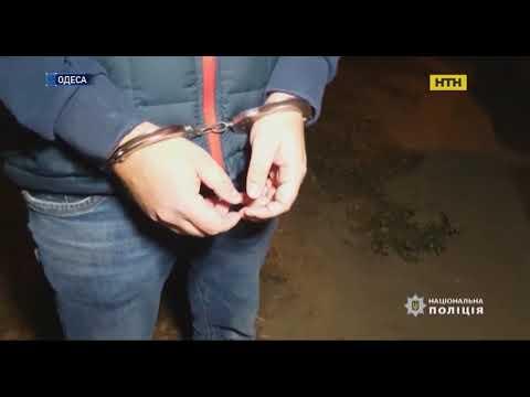 В Одесі зловмисники викрали чоловіка