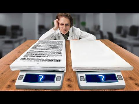 Сколько весят 100 листов бумаги с текстом и без текста?