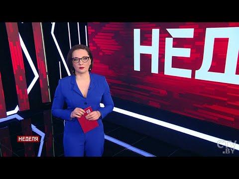 Новости недели. Беларусь. 19 января 2020. Самое важное