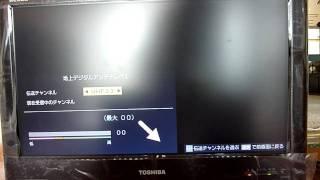地デジ受信 柵原→北方向(津山)