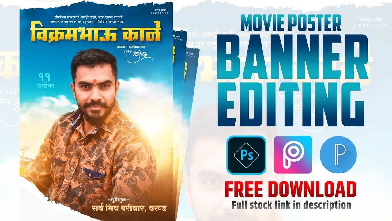 Birthday Banner Editing    New Style Movie Poster Background   Free Download   Photoshop 2020