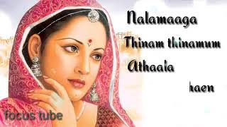 Download Mannavane Mannavane Malaiwhatsapp Status