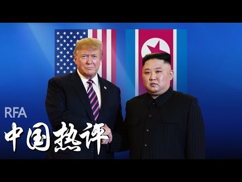 """崔永元现身   """"敏感年"""" 揭幕    特金会落给中国什么?"""