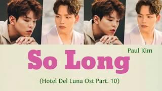 Paul kim (폴킴) – so long (안녕) [hotel del luna ost part 10] lyrics
