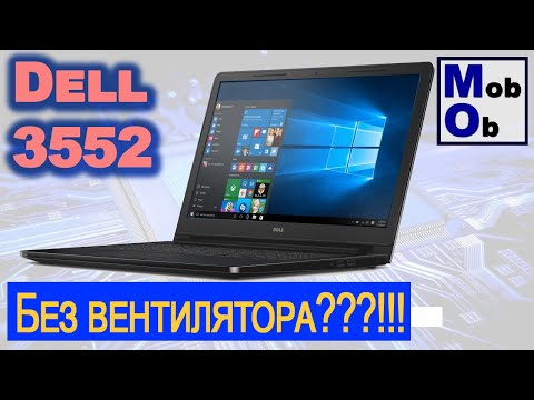 Dell 3552 // ноутбук без вентиляторов???