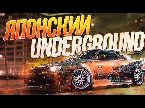 Японские версии NFS Underground | Underground J-Tune; Underground 2 Sha_Do