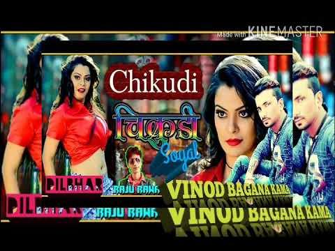 A Mari Chikudi Pyar Kare To Sacho Kar Je New 2019 Ka Dhamaka Love Song Mix By Dj Vinod Rock Star