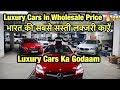 Luxury Cars Start At 1 Lakh | Hidden Luxury Car Market | BABA Luxury Cars | Part 1