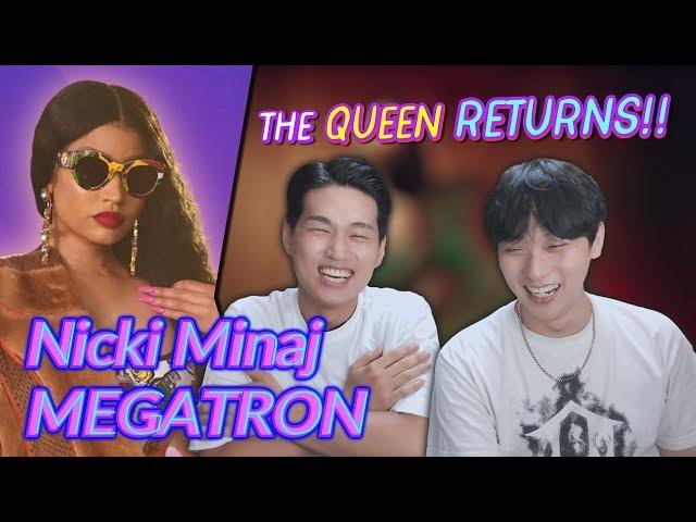 K-pop Artist Reaction] Nicki Minaj - MEGATRON
