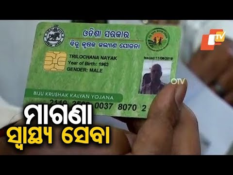 Odisha includes RSBY beneficiaries under its own health coverage scheme