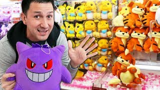 Trying to Catch 'Em All, Pokemon!!!